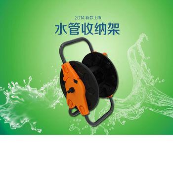 [協貿國際]可折疊 家用 洗車水槍 手提式水管車架 水管架 卷管架 可選壁掛牆