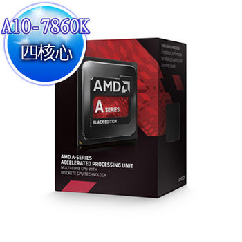AMD A10-7860K 四核心處理器