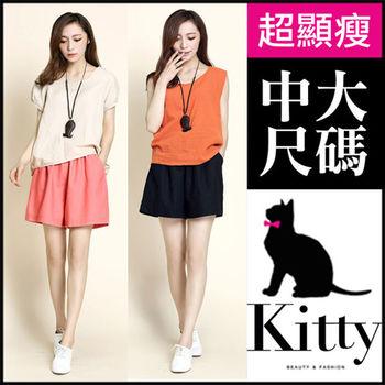 【專櫃品質 Kitty 大美人】中大尺碼 棉麻寬鬆短褲 多色可選(F#T00)
