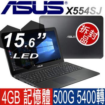 ASUS 華碩 X554SJ 15.6吋 N3700 獨顯NV 920 2G Win10 四核效能筆電-拆封新品