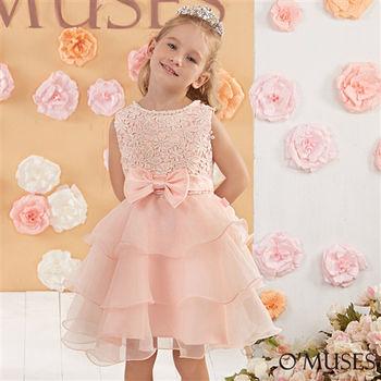 【OMUSES】蕾絲珍珠領女童禮服58-15449(90-150cm)