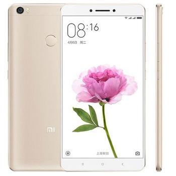 小米 Max 32G/3G 六核6.44吋 雙卡智慧手機 -送5200行動電源+透明套+充電線