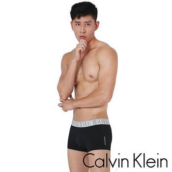 《Calvin Klein 》激戰PLUS系列 超彈性透氣上開口四角CK男內褲(黑灰色)