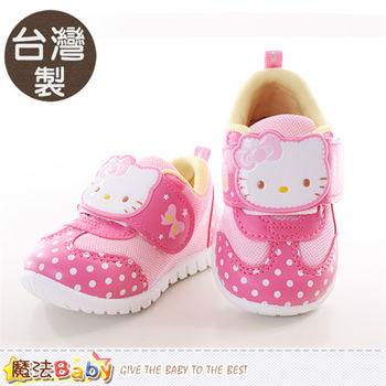 魔法Baby 女童鞋 台灣製Hello Kitty正版~sh9866
