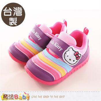 魔法Baby 女童鞋 台灣製Hello Kitty正版~sh9862