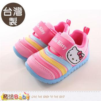 魔法Baby 女童鞋 台灣製Hello Kitty正版~sh9861