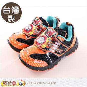 魔法Baby 男童鞋 台灣製機器戰士正版運動鞋~sa66208