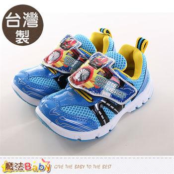 魔法Baby 男童鞋 台灣製機器戰士正版運動鞋~sa66206