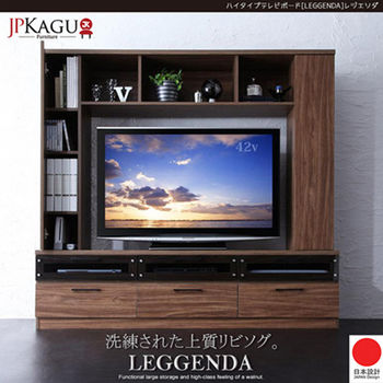 JP Kagu 日系高型質感電視收納櫃