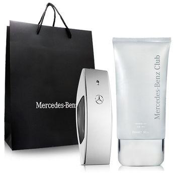 Mercedes Benz 賓士銀色風潮男性淡香水(50ml)-送品牌沐浴精紙袋