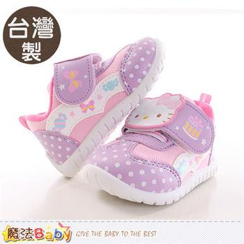魔法Baby 女童鞋 台灣製Hello Kitty正版~sh9867