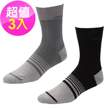 【SNUG健康除臭襪】3雙入 抑菌除臭纖維 銀纖維男襪 S015-S016