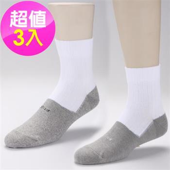 【SNUG健康除臭襪】3雙入 抑菌除臭纖維 學生襪 S013/S014