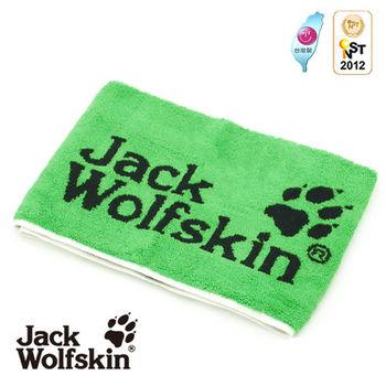 【采棉居寢飾文化館】Jack Wolfskin飛狼運動巾