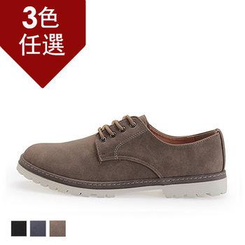 PLAYER 雷根底綁帶休閒鞋( FTP33 )-共三色