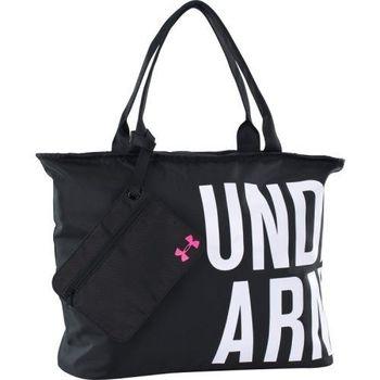 Under Armour 2016男時尚大文字商標黑白色手提袋(預購)