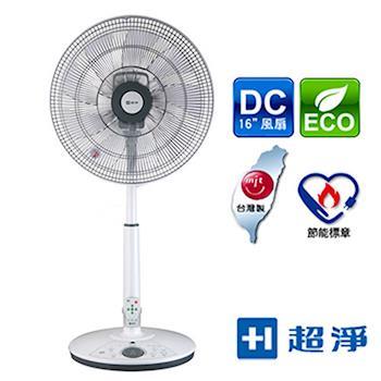 【佳醫超淨】16吋DC直流馬達電風扇 FH-1615DC