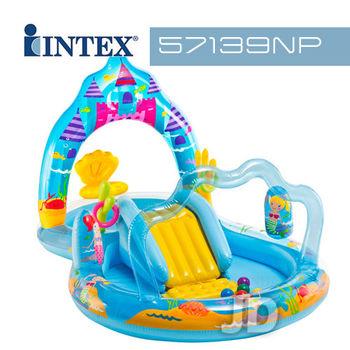 【INTEX】城堡戲水池 57139NP