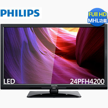 《PHILIPS飛利浦》24吋 低藍光FHD LED液晶 24PFH4200