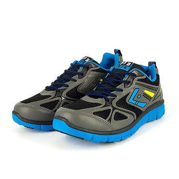 【FRIGAT BIRD】超透氣多功能運動鞋 (9066)