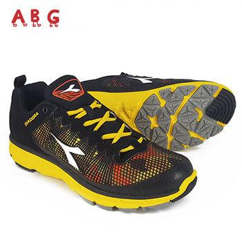 【DIADORA】彈性舒適運動鞋 (DA4AMR9753)
