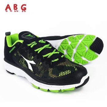 【DIADORA】彈性舒適運動鞋 (DA4AMR9755)