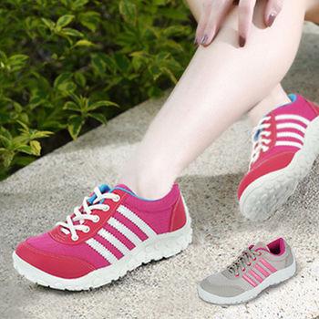 【DIADORA】編織網布運動鞋 (DA4AWR2013)