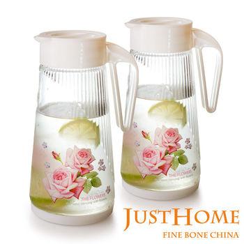【Just Home】玫瑰緣時尚玻璃冷水壺1400CC (超值2入組)