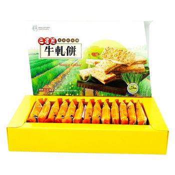 【慕鈺華】 三星蔥牛軋餅(24g/13入/盒)