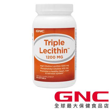 【GNC健安喜】三效卵磷脂膠囊食品1200mg(90顆)