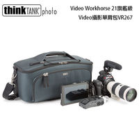 thinkTank 坦克 Video Workhorse 21 旗艦級 攝影機 相機 單肩