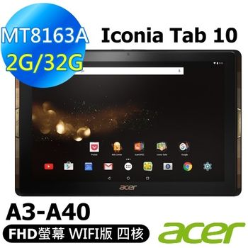 Acer 宏碁 Iconia Tab 10 A3-A40 10吋四核 32G 平板電腦 WiFi