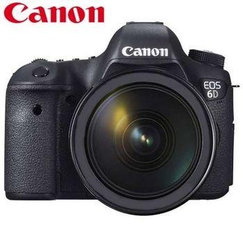 [64G+日本UV鏡]【Canon】EOS 6D 24-70mm F4L 標準變焦鏡組(公司貨)