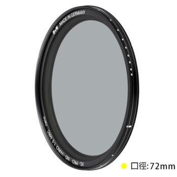 B+W XS-PRO ND Vario MRC nano 72mm 可調式 可調減光鏡 (XSPRO,公司貨)