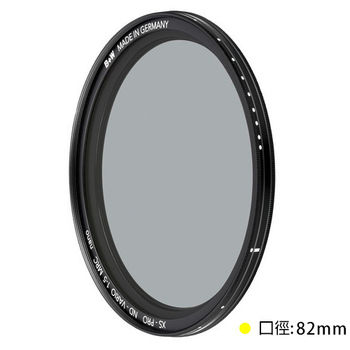 B+W XS-PRO ND Vario MRC nano 82mm 可調式減光鏡 (公司貨)