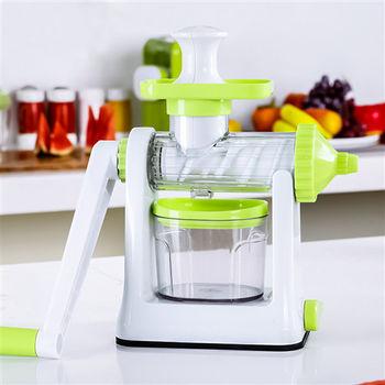 PUSH!廚房用品升級版手動榨汁機嬰兒果汁榨汁器(可製作水果泥霜淇淋) D54