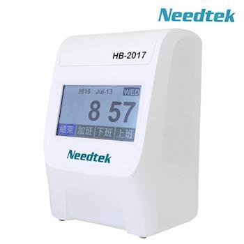 【Needtek優利達】四欄位觸控螢幕打卡鐘 HB-2017