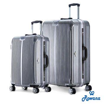 Rowana 金屬華麗杯架PC鋁框行李箱 25+29吋(三色任選)