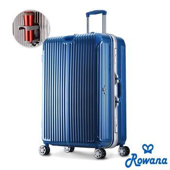 Rowana 金屬華麗杯架PC鋁框行李箱 29吋(三色任選)