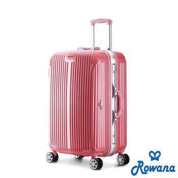 Rowana 金屬華麗杯架PC鋁框行李箱 25吋(三色任選)
