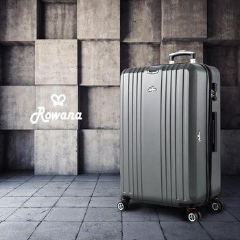 Rowana 直條風潮掛扣可加大行李箱 29吋(三色任選)