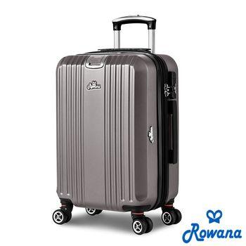 Rowana 直條風潮掛扣可加大行李箱 20吋(三色任選)