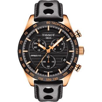 TISSOT PRS516 三眼計時腕錶-黑x玫塊金框/42mm T1004173605100
