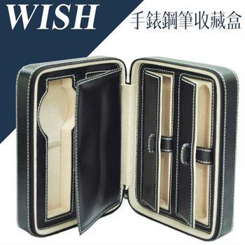 【WISH】手錶收藏盒/外出盒‧皮革拉鏈式(2WB)