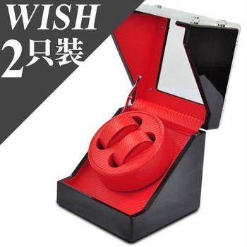 【WISH】機械腕錶電子式自動上鍊盒-2只裝(B1021-BCR)