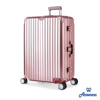 Rowana 星鑽冰糖金屬平框避震行李箱 29吋(多色任選)