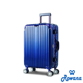 Rowana 星鑽冰糖金屬平框避震行李箱 24吋(多色任選)