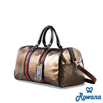 Rowana 經典織帶休閒旅行袋 (兩色任選)