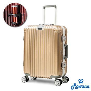 Rowana 凍結時空掛扣杯架PC鋁框行李箱 21吋(三色任選)