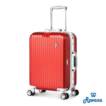 Rowana 美式率性掛扣鋁框行李箱 20吋(多色任選)